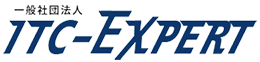 一般社団法人ITC-EXPERT(アイ・ティ・シー・エキスパート)|ITコーディネータ